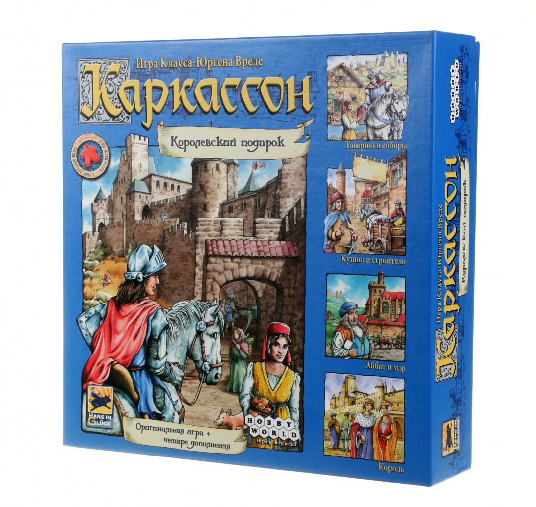Купить настольная игра каркассон королевский подарок